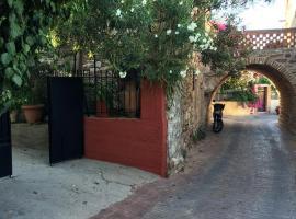 Studio Margarita, Neochórion (рядом с городом Ágios Geórgios Sykoúsis)