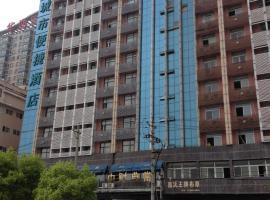 City Comfort Inn Wuhan Baibuting Huayuan Road, Wuhan (Jiang'an yakınında)