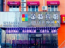 Jinte Inn, Harbin (Sankeshu yakınında)