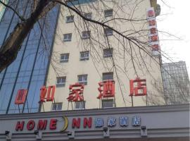 Home Inn Tianjin Tanggu Waitan Yingkou, Binhai (Huangquan yakınında)
