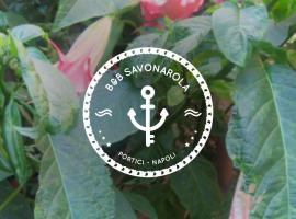 B&B Savonarola, Портічі