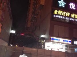 E-joy Apartment, Xi'an