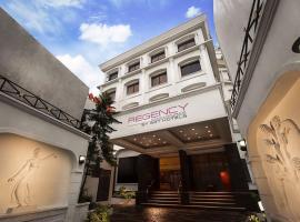 Regency Kanchipuram by GRT Hotels, Kanchipuram (рядом с городом Abdullāpuram)