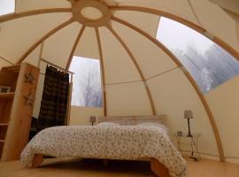 Dome Aux Etoiles, La Coudre (рядом с городом Шаурс)