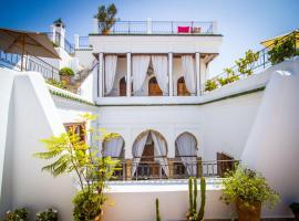 Dar Mayssane, Rabat