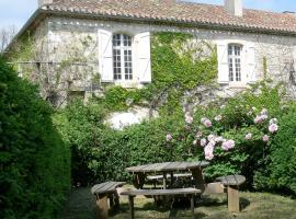 Le Gobelin, Sérignac (рядом с городом Floressas)