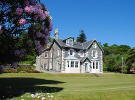 Allt-Na-Craig House, Lochgilphead (рядом с городом Taynish)