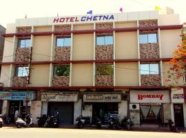 Hotel Chetna