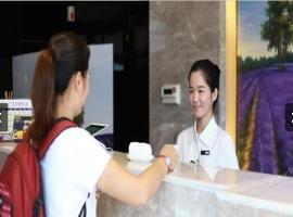 Lavande Hotel Yichang Baota River, Yiling