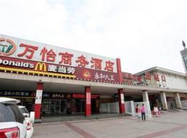 Chasha Wanyi Hotel