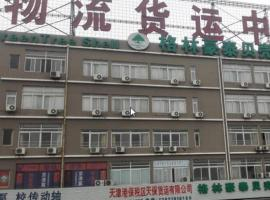 GreenTree Inn Tianjin Xiqing District Zhongbei Down Xiqing Road shell Hotel, Tianjin (Caozhuang yakınında)