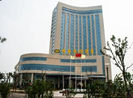 Inzone Garland Hotel, Jiaxiang
