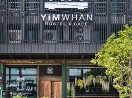 Yimwhan Hostel &Cafe