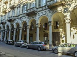 ホテル トリノ ポルタ スーザ