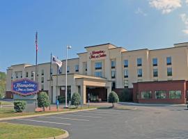 Hampton Inn & Suites Norfolk-Airport
