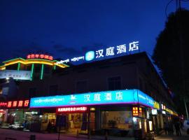 Hanting Express Lhasa North Bus Station