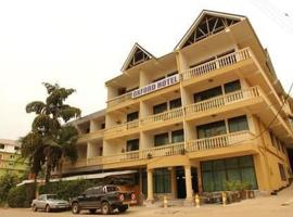 Oxford Royal Hotel, Mbarara (Near Isingiro)