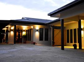 Westfield Homestay Fiji, Нади (рядом с городом Koroiyatha)