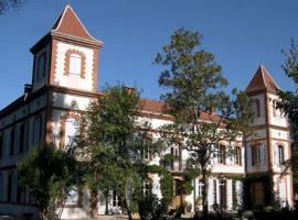 Manoir des Chanterelles, Meauzac (рядом с городом Albefeuille Lagarde)