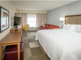 Hampton Inn & Suites St. Louis/Alton, IL, Alton
