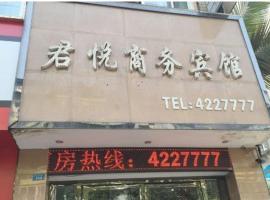 Junyue Business Hotel, Xirong (Xiaogu yakınında)