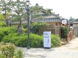 Sungsim Hanok Guesthouse