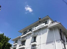 ホテル パゴダ