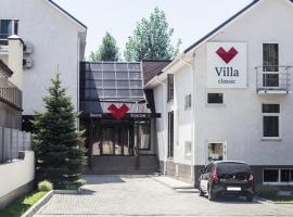 Отель Villa Classic