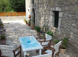 Gianna's Villa, Александрос