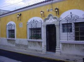 Posada Belen Museo Inn, Гватемала (рядом с городом Сабана-Арриба)