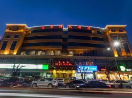 Xi Pu Hotel, Pidu (Xipuzhen yakınında)