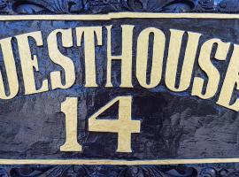 Guesthouse 14, Selfoss