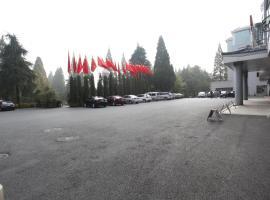 Jinggangshan Jiangxuan Hotel Jiangxi Province Xuanchuan Ganbu Peixun Jidi, Jinggangshan (Dajing yakınında)