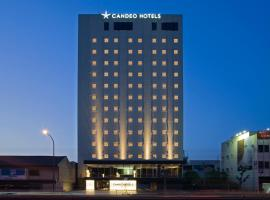 Candeo Hotels Fukuyama, Fukuyama