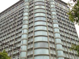 Gold Leader International Hotel, Jishou (Qianzhouzhen yakınında)