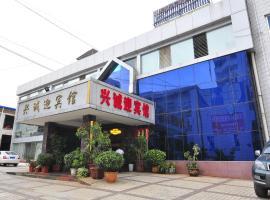 Xingchengying Hotel, Qujing (Zhanyi yakınında)