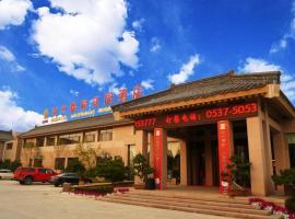 Oriental Confucian Garden Hotel, Qufu