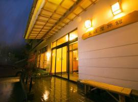 Sake Hotel Tamakiya, Tokamachi (Akinari yakınında)