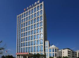 Nanchong Jinhong Hotel, Nanchong (Xichong yakınında)