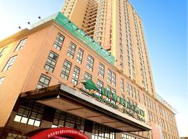 Zhongqinglv Shanshui Fashion Hotel Xianning Hot Spring Branch, Wenquanzhen (Henggouqiao yakınında)