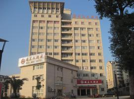 Shamei Guomei Hotel, Fenggang (Nanping yakınında)