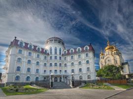 Sopka Hotel, Khabarovsk
