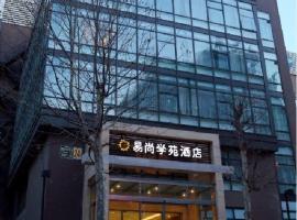 Yihshang Xueyuan Hotel, Pekin (Fengtai yakınında)