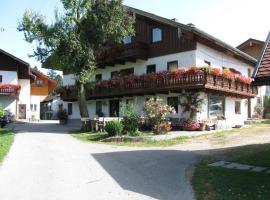 Ferienhof Grubinger, Unterach am Attersee (Steinbach am Attersee yakınında)