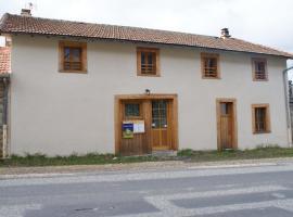 Le Fournia, Grandrif (рядом с городом Saint-Anthème)