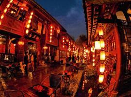 Mianyang Youke Business Hotel, Santai (Yanting yakınında)