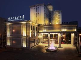 Wenzhou Victoria Grand Hotel