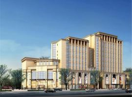 Chenzhou International Hotel, Chenzhou (Guiyang yakınında)