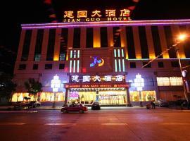 Jianguo Hotel, Zunhua (Xisanli yakınında)