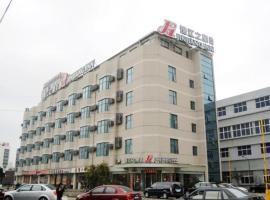 Jinjiang Inn Shanghai North Industrial Area